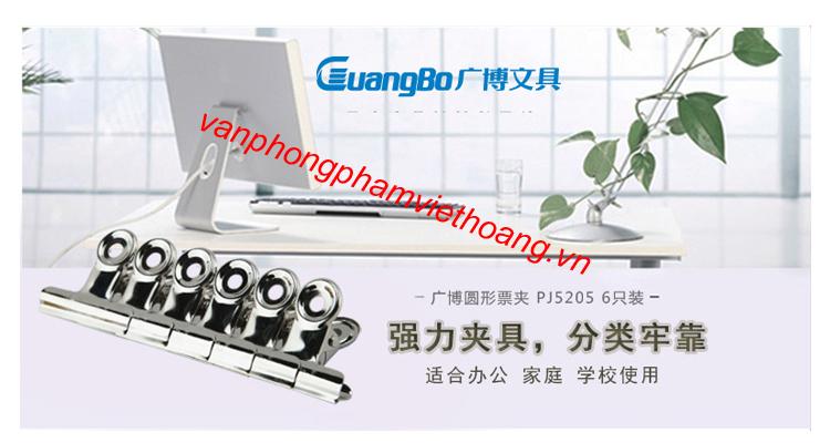 kepinox29mmguangbopj52053