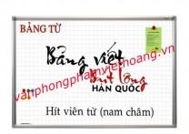 Bảng từ trắng Hàn Quốc