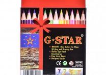 Bút chì 12 mầu ngắn G-Star