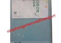 File trình ký nhựa dẻo 1 mặt A4 NO.S4610