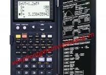 Máy tính Casio fx-4800P