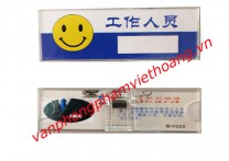 Thẻ tên Mika cài áo e-7225 (70 x 25 x 2mm)